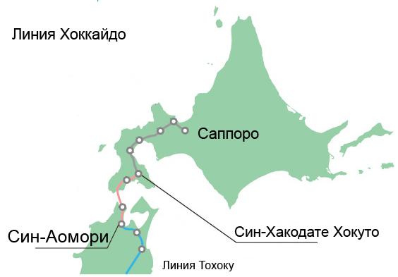 Маршрут высокоскоростного поезда синкансэн от префектуры Аомори до Хоккайдо
