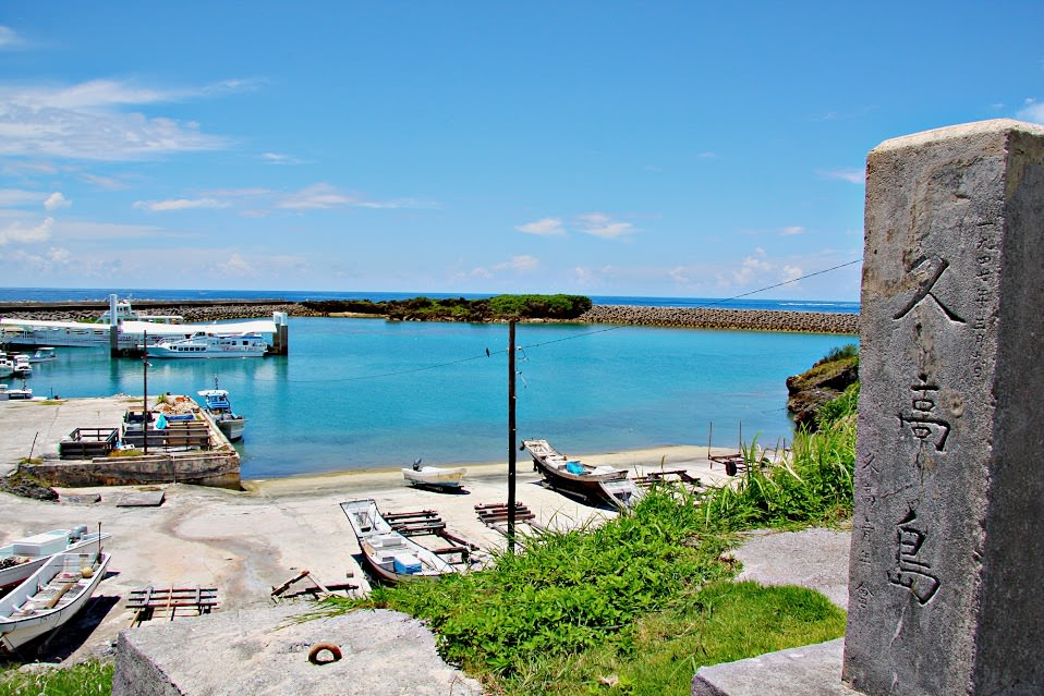 Остров Кудака, Окинава
