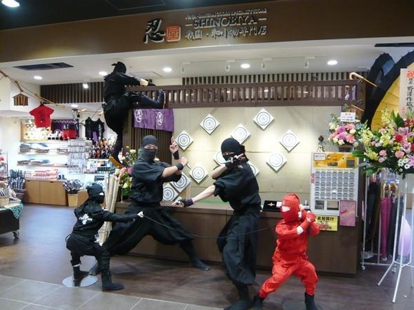 Магазин по продаже товаров для ниндзя Синобия на Асакусе