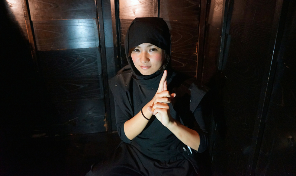 Персонал ресторана Ниндзя Акасака