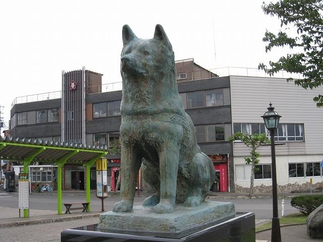 Памятник Хатико в городе Одатэ