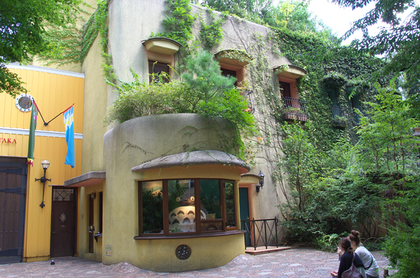 Музей Гибли