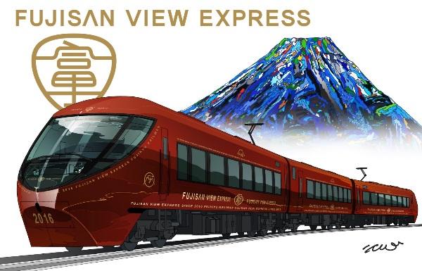 Проект нового поезда Фудзисан Вью Экспресс