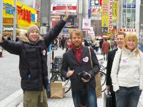 Иностранные туристы в Японии
