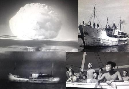 Судно Фукурю-мару номер 5 в районе взрыва бомбы