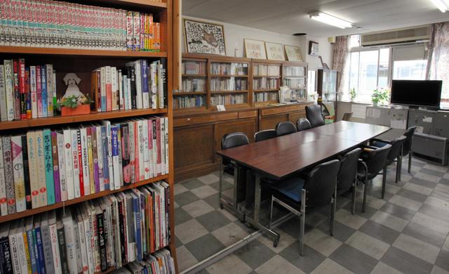 Библиотека рынка Цукидзи