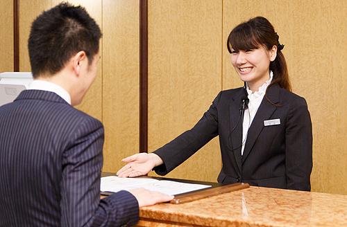 Персонал гостиницы Shiba Park