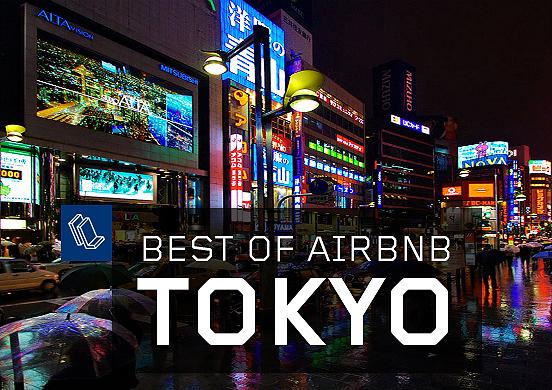 Airbnb в Токио