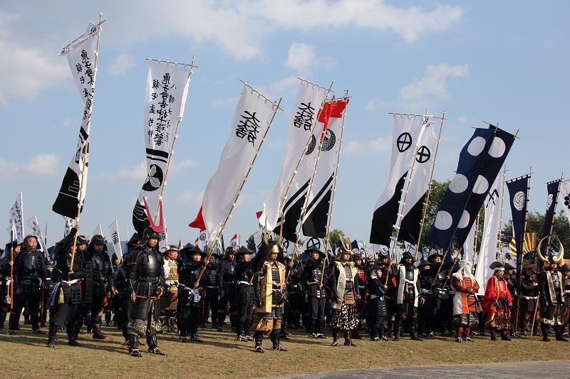Битва Сэкигахара