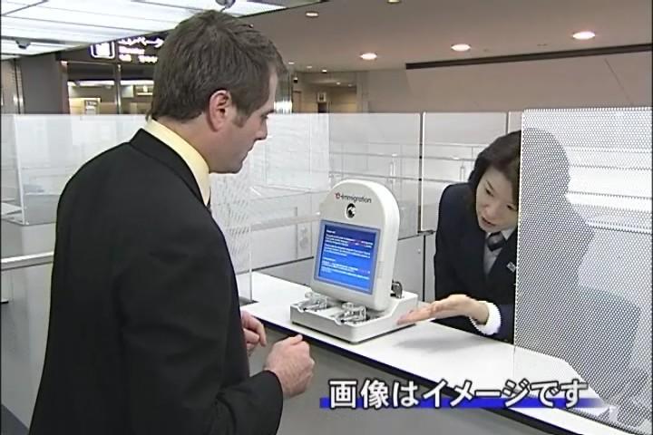 Паспортный контроль в Японии