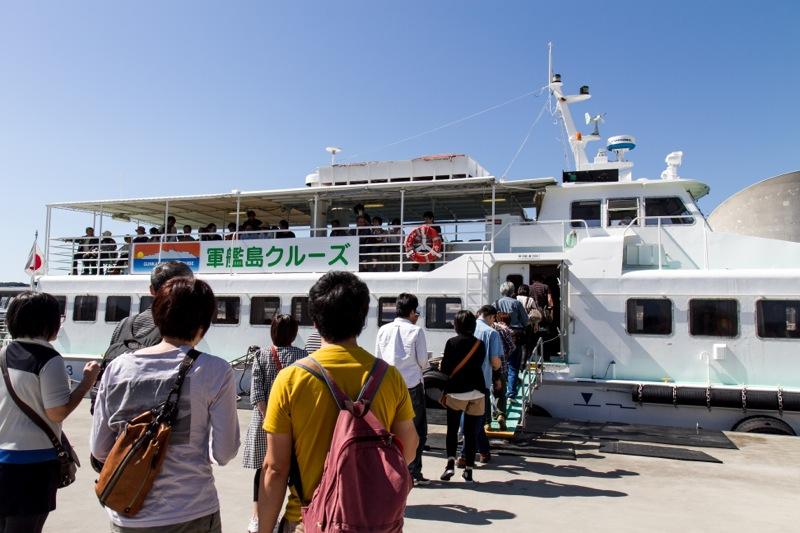 Туристическое судно до острова Хасима