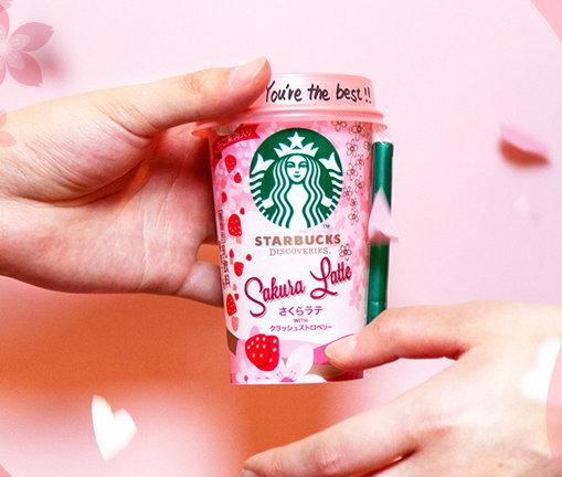 Новинка от Starbucks к сезону цветения сакуры в Японии