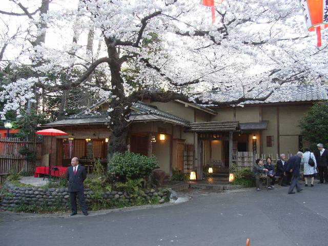 Инсётэй — ресторан в Уэно