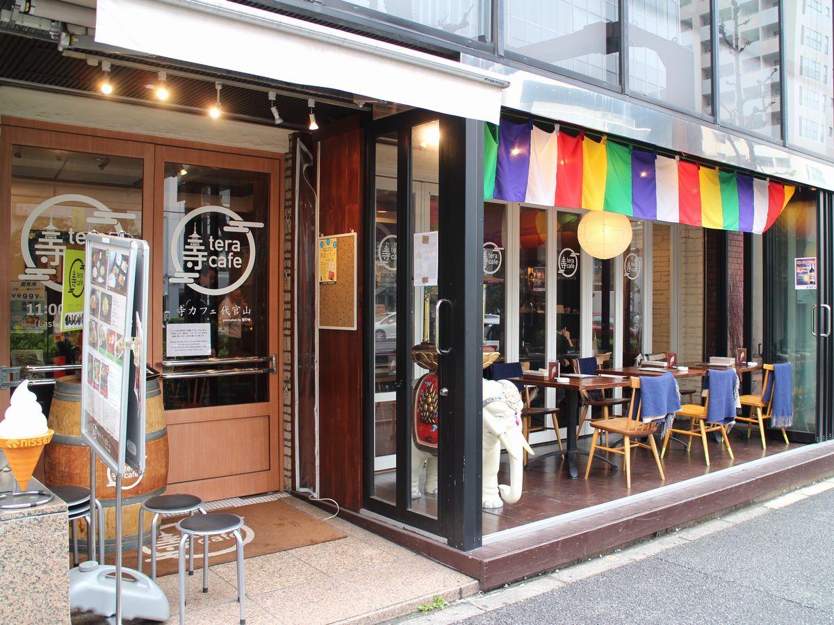 Буддийское кафе в Токио