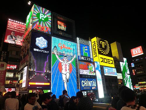 Осака, улица Дотонбори