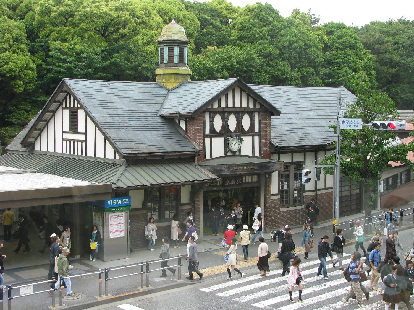 Станция Харадзюку, Токио