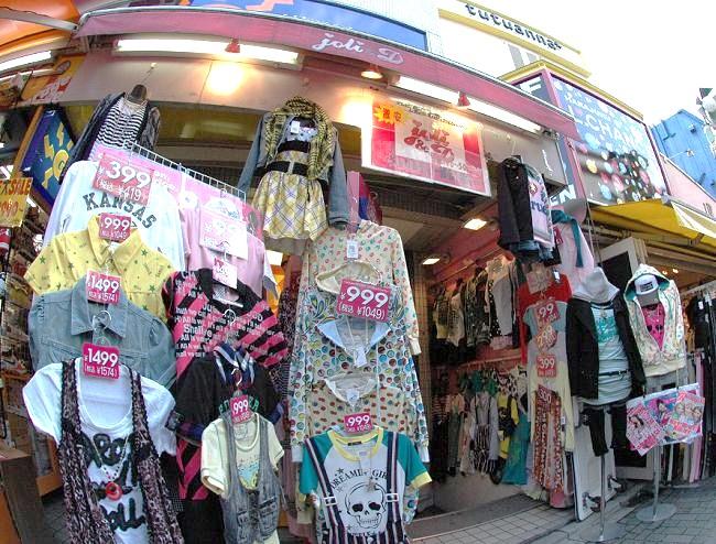 Уличные магазины Харадзюку