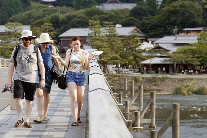 У Киото возникли проблемы с «минпаку»