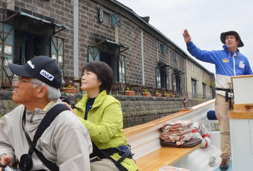 Тур на Хоккайдо