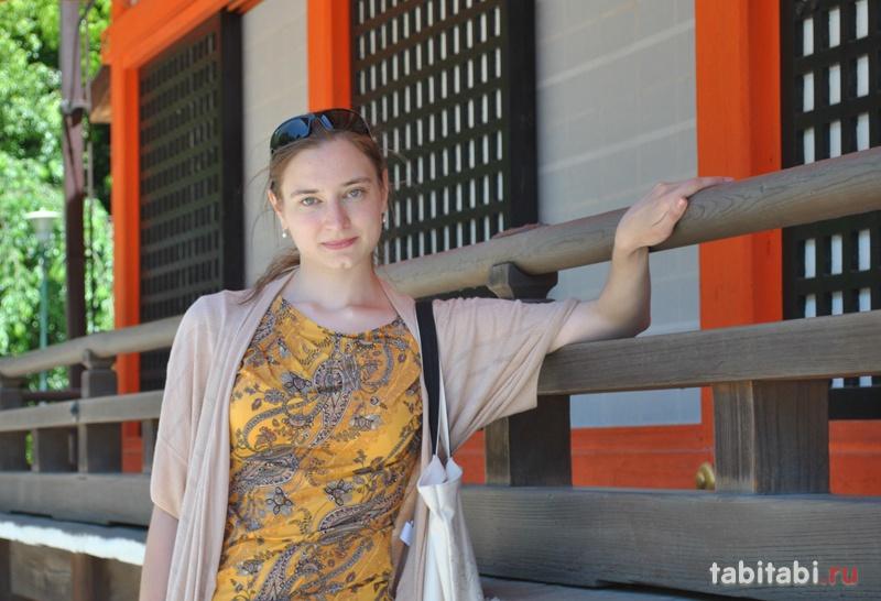 Ирина Терехова, учится в Киото