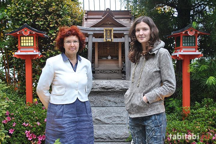 украинские туристы в Японии, Ирина и Екатерина