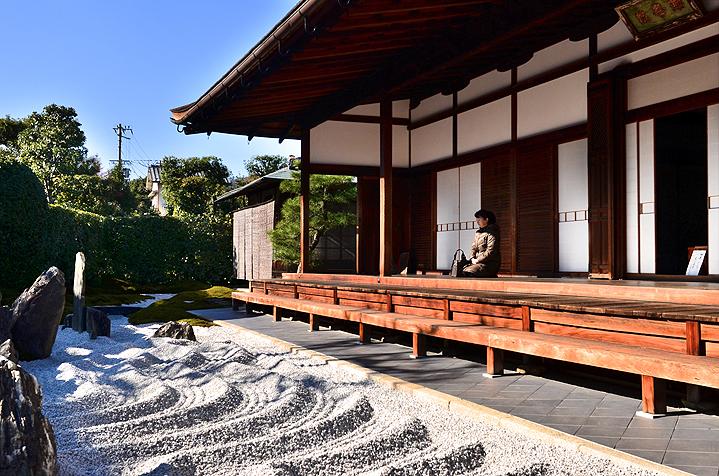 Сад в храме Дзуихо-ин