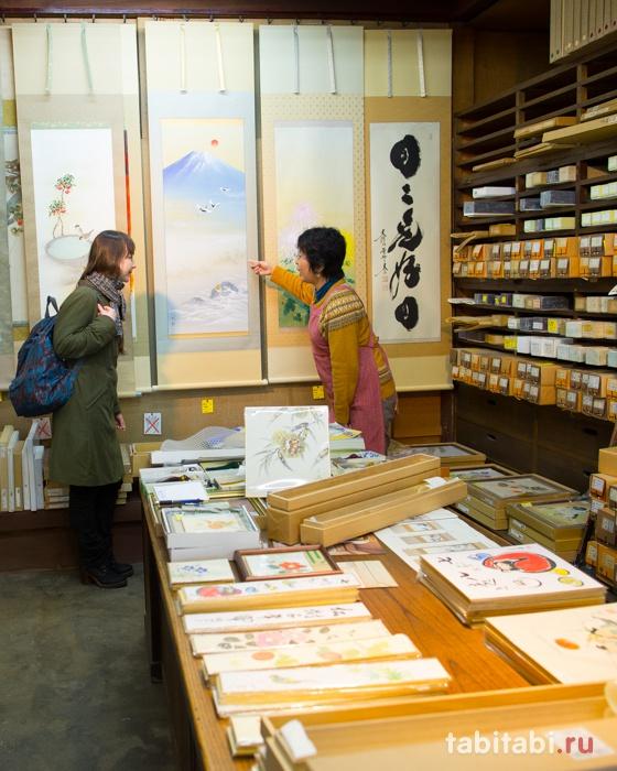 Лавка по продаже картин из шёлка в Кавагоэ
