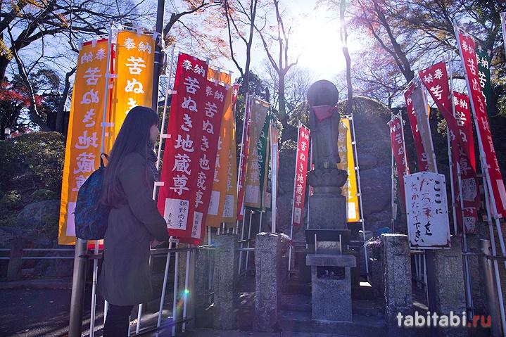 Кавагоэ, храм Кита-ин