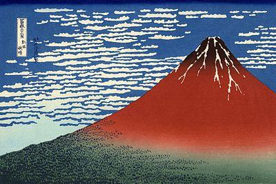 Кацусика Хокусай Победный ветер. Ясный день (Красная Фудзи). 1823—1831