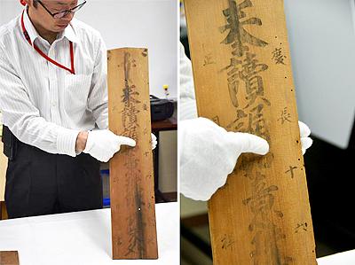 Ученые исследуют исторические материалы замка Мацуэ