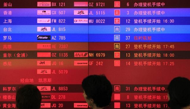 Табло прибытия в токийском аэропорту