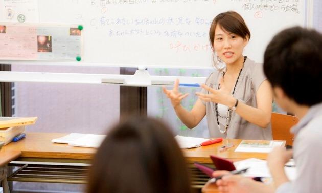 Урок японского