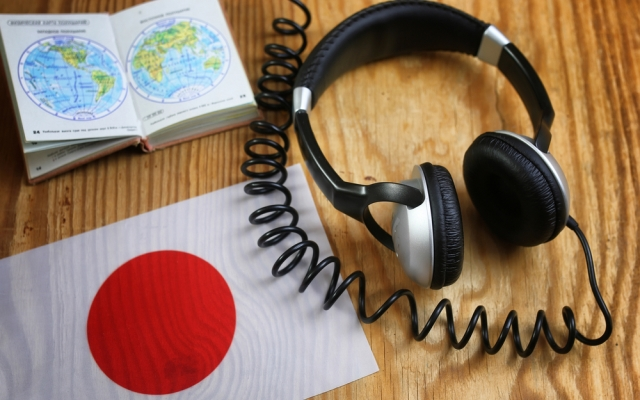 учим японский
